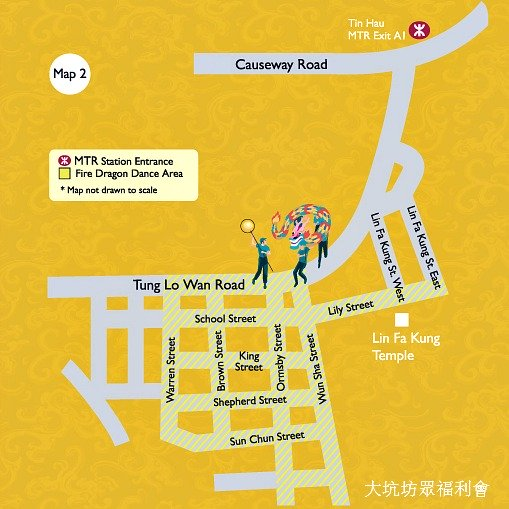 Tai Hang Fire Dragon Parade Route