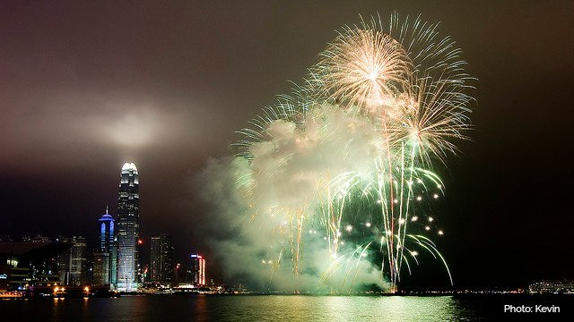 Fireworks launched from barges in Hong Kong harbour