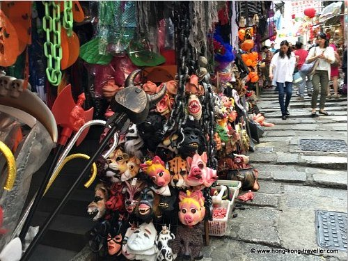Halloween Trinkets and Costumes in Hong Kong Pottinger Street Market