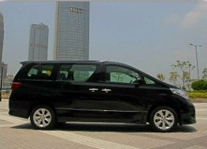 Mini Van Airport Transfers for group of up to 6