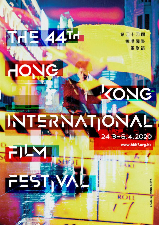 44 Hong Kong International Film Festival