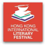 HK International Literary Festival