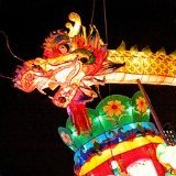 Hong Kong September Events: Mid Autumn Festival Lanterns