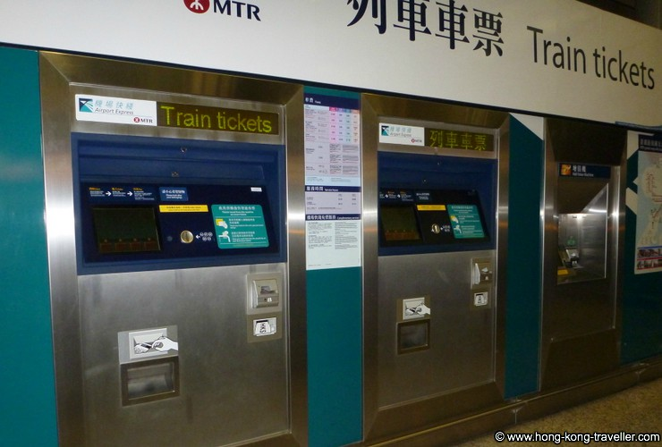 Hong Kong Airport Express Ticket Vending Machines