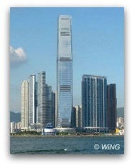 Hong Kong Building:ICC Tower