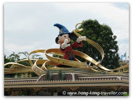Guest Services by the Main Entrance at Hong Kong Disneyland