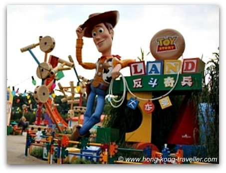 Hong Kong Disneyland-Toy Story Land