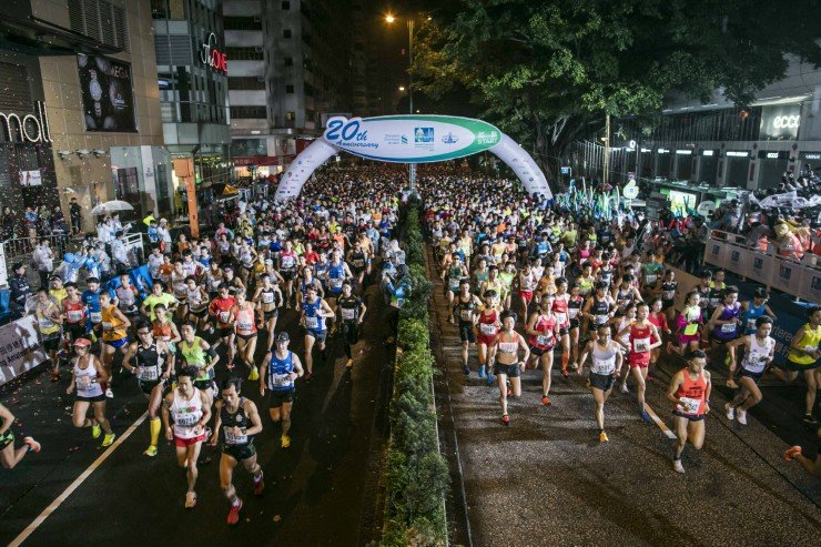 Hong Kong Marathon Start Line
