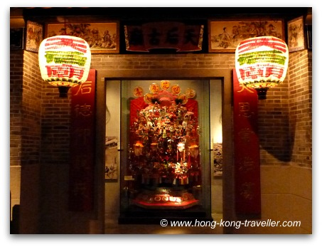 Hong Kong Museum of History - Folk Culture Gallery