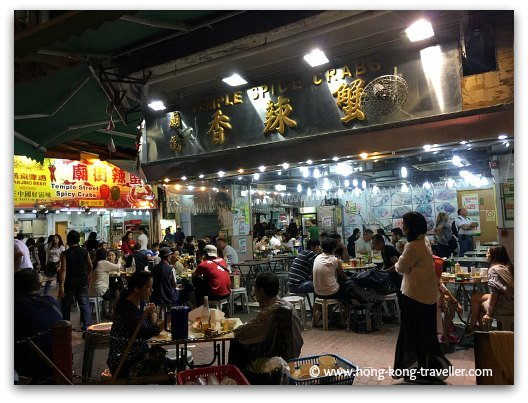 Hong Kong Neighborhoods: Jordan Night Market Stalls