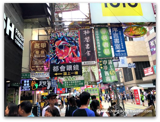Hong Kong Neighborhoods: Mongkok bustling streets