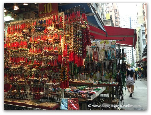 Hong Kong Neighborhoods: Sheung Wan Trinket Alleys