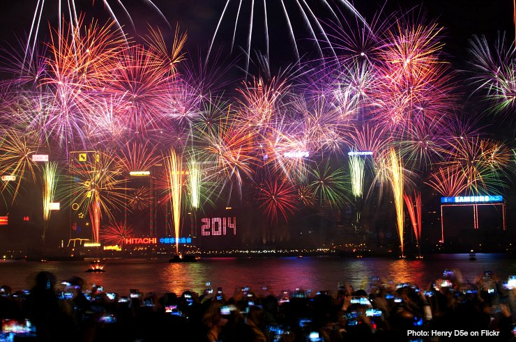 Hong Kong New Year Countdown And Fireworks