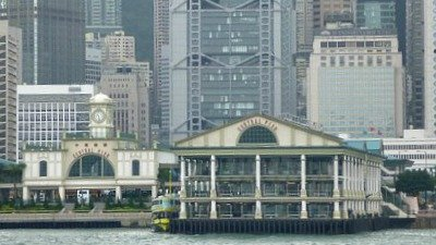 Star Ferry Pier Central