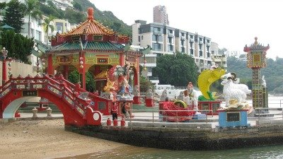 Kwun Yam Shrine in Repulse Bay