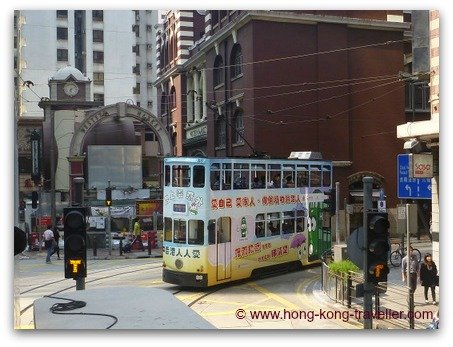 Hong Kong Tram at Western Market