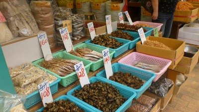 Dried Seafood Stall