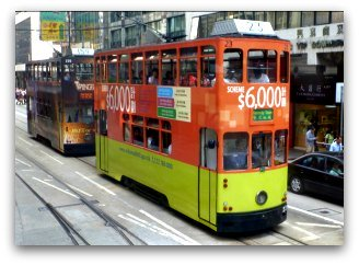 Ding Ding Trams