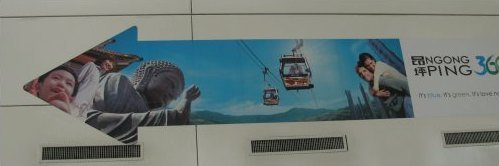 How to Get to Ngong Ping Cable Car Station