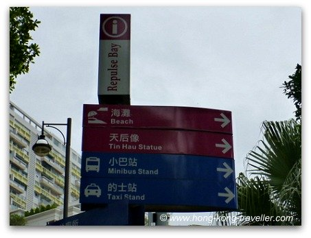 How to get to Repulse Bay