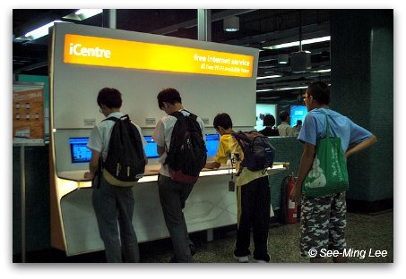 iCentre at Sham Shui Po MTR Station