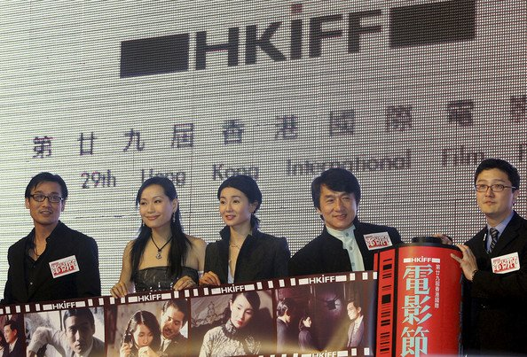Jackie Chan at the Hong Kong International Film Festival