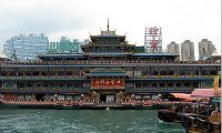 Seafood at the Jumbo Floating Restaurant