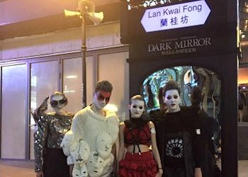 Lan Kwai Fong  Halloween Street Party