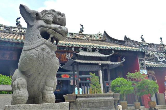 Kun Iam Temple