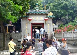 Macau Attractions: A-Ma Temple