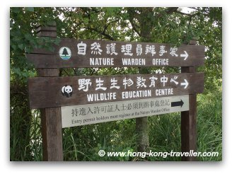 Mai Po Nature Reserve Signs: How to Get There