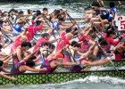 Victoria Harbour Dragon Boat Races