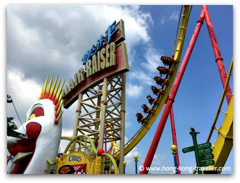 Ocean Park Roller Coasters at the Summit: Hair Raiser