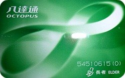 Octopus Card Senior