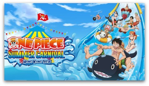 One Piece Carnival at the Hong Kong Harbourfront