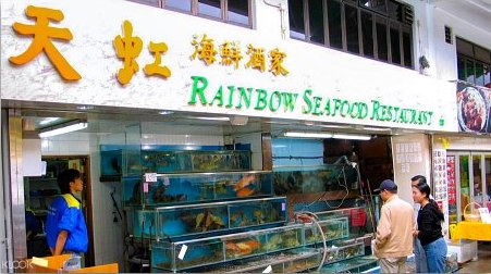 Picking your dinner at Rainbow Seafood in Lamma Island waterfront restaurants
