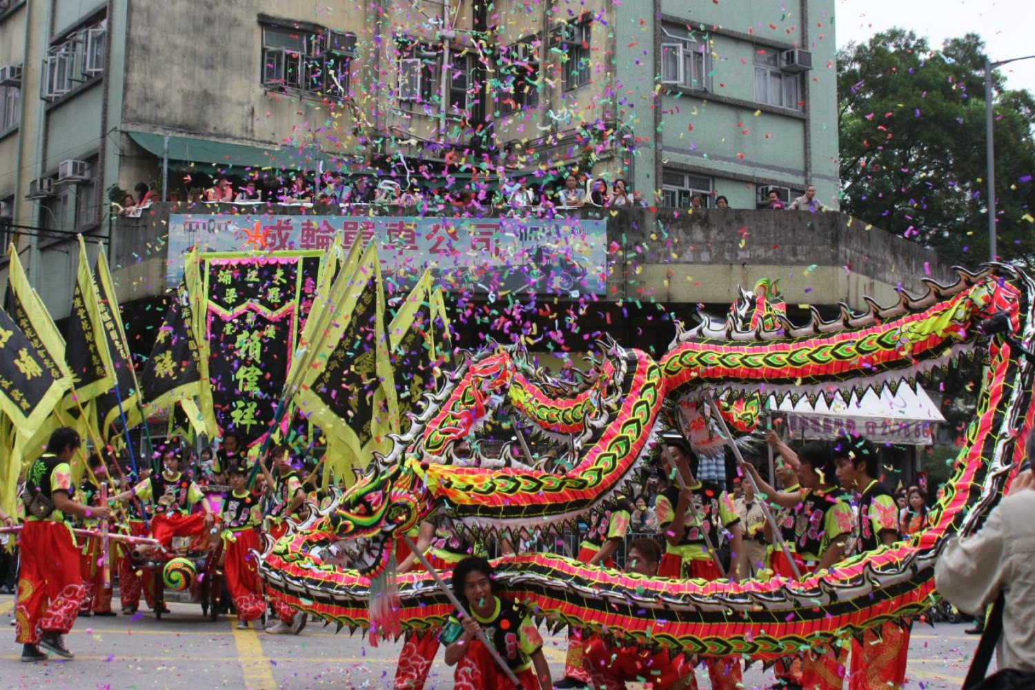 Dragon Dances During Tin Hau Festival