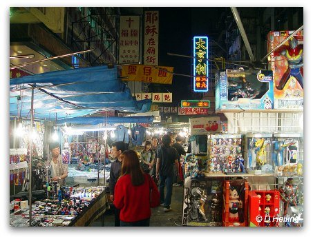 Temple Street Night Market Chinese souvenirs and trinkets stalls