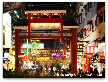 Temple Street Night Market Gate