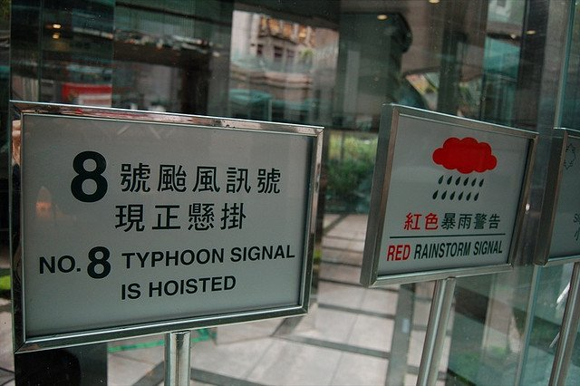 Typhoon Signal Alert No. 8
