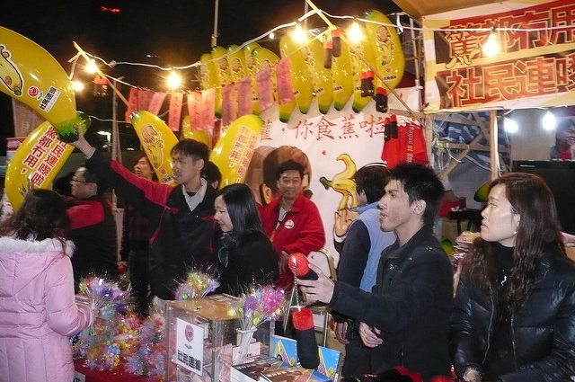 Chinese New Year Flower Market - Victoria Park