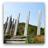 Lantau Highlights: Wisdom Path