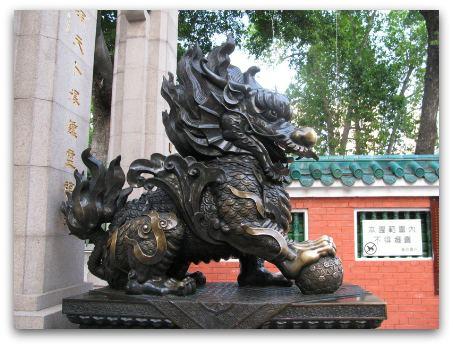 Wong Tai Sin Main Temple