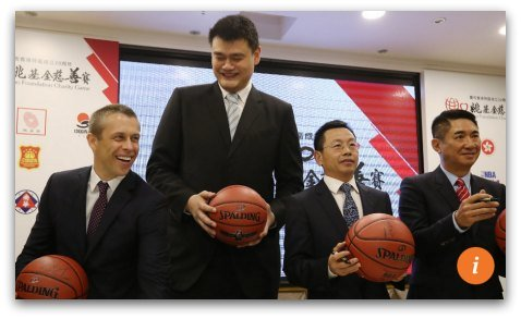 Yao Ming Charity Exhibition Game